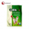 China Foot Pads Feet Pads to Remove Toxins for sale