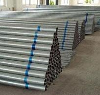 China 304 Stainless Steel Pipes & Tubes on sale