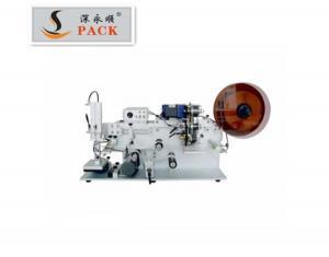 China Semi-automatic labeling machine YS-ALP-100P on sale