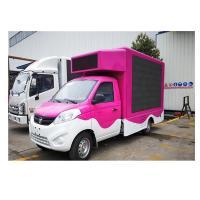 China Foton High Brightness P10 DIP346 LED Mobile Advertising Trucks for Sale on sale