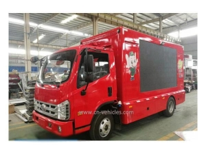 China Foton Forland TV Screen Mobile Promotional Vehicle for Sales on sale