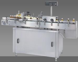 China Automatic Sticker Labelling Machine on sale
