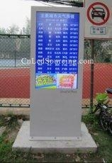 China 70 Inch Outdoor Floor Standing LCD Digital Signage Totem Display on sale