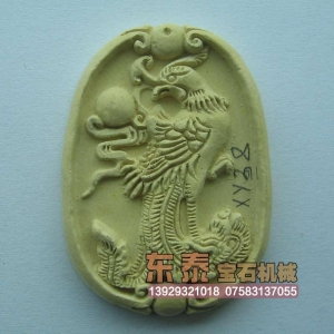 China Ultrasonic carving mold/steel mould xy-38 on sale