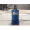 China OMM8 OMM12.5 OMM20 OMM32 OMM40 OMM50 Smallest Gerotor Hydraulic Motor With Rhomb Flange for sale
