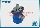 China Shaft Distribution High Speed Hydraulic Motor Side Ports For Food Industries on sale
