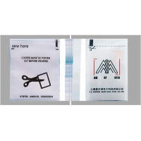 China RF woven label(special Reinforcement) on sale
