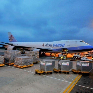 China Cheap Air Freight From China To Uk on sale
