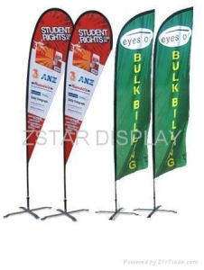 China Tradeshow flying banner Fair flag banner fly banner 08 on sale