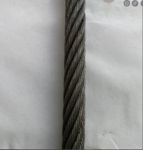 China Elevator Steel Wire Rope 8x19S+FC on sale