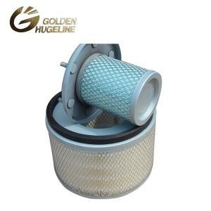 China hot sale good quality best tractor air filter 7N9028 8N5504 air filter on sale