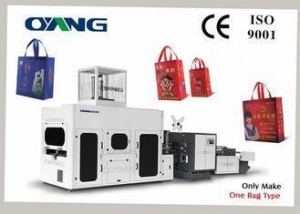 China Automatic PP Non Woven Fabric Coated Box Shopping Bag Making Machine With Handle on sale