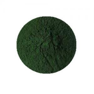 China Organic Super Greens Bio Spirulina Powder on sale