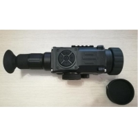 China Night vision Thermal image sight, infrared thermal image sight, infrared thermal image sight on sale