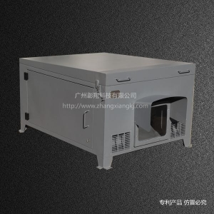 China Constant temperature and humidity storage cabinets on sale