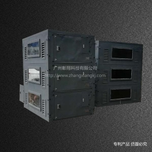 China Projector Moisture-proof cabinet on sale