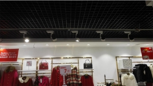 China Commercial LED Lighting on sale