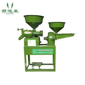 China Small scale rice mill machinery price in india on sale