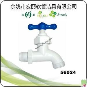 China PVC bibcock,PVC faucet 56024 bibcock on sale