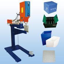 China Hollow Plate Ultrasonic Welding Machine on sale