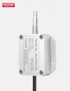 China YEZON PY209 mechanical level gauge/hydraulic level gauge/electronic level gauge on sale
