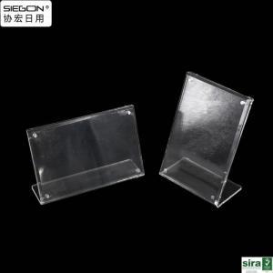 China High quality clear acrylic photo frame display on sale