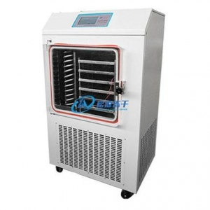 China LGJ-50FD Standard Type Experimental Freeze Dryer on sale