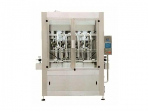 China BG5000-6D intelligent high viscosity filling machine on sale