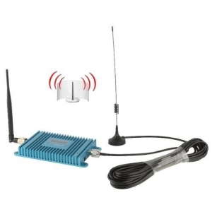 China GSM 980 Cellular Phone Signal Repeater Booster + Antenna (JAX-GSM980) on sale