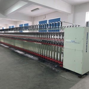 China Zipper Thread Machine on sale
