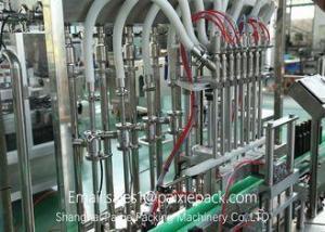 China Plastic Glass Bottle Juice / Honey / Syrup Small Bottle Filling Machine on sale