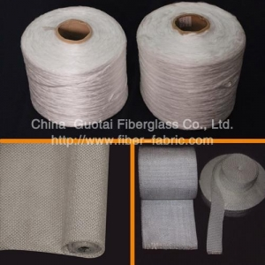 China Texturized Fiberglass Products on sale