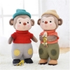 China Custom lovely stuffed animal plush toys monkey dolls real first love doll for sale