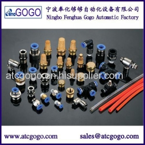 China PC Series Pneumatic Pipe Brass Fitting 8mm Air Hose Connector 1/4 1/8 3/8 1/2 Joint on sale