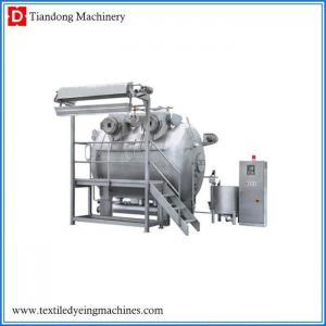 China Eco Friendly Fabric Dyeing Machine on sale