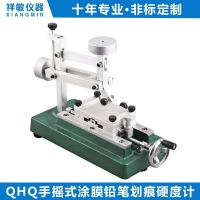 China QHQ Portable Pencil Scratch Test Hardness Tester on sale