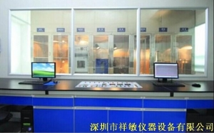 China Battery Safety Performance Overall Testing Laboratory on sale