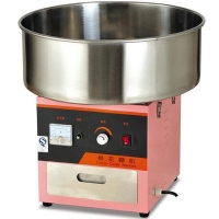 China Commercial Cotton Candy Fairy Floss Maker Machine on sale