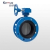 China Wafer Type Butterfly Valve With Gear Operator for sale