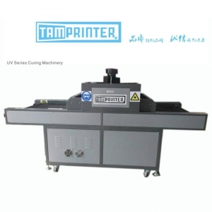 China PCB solder resist white ink UV curing machine on sale