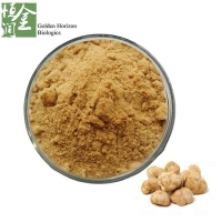 China Factory Price Natural Lion's Mane Mushroom Extract 10%-50% Polysacchrides on sale