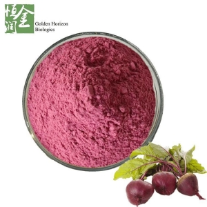 China Top Quality Sugar Beet Extract Powder on sale