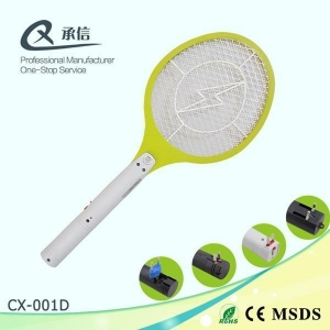 China Pest control rechargeable mosquito catcher fly killer machine on sale