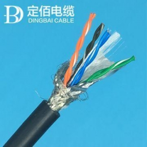China Multi-core High Tension Bending Cable Towline Cable on sale
