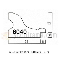China Cheap PS Frame Moulding Free Sample Making Picture Frames 6040 on sale