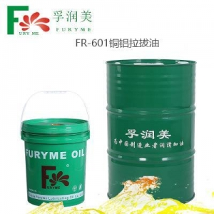 China FR-601 Copper drawing oil on sale