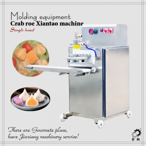 China Crab roe Xiantao machine Single head on sale