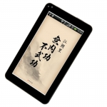 7-inch A13+gorgeous back cover--Yopad713