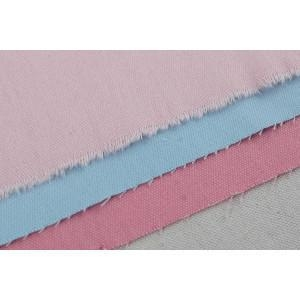 China Woven Fabric Plain Dyed Cotton Fabric Factory Price on sale