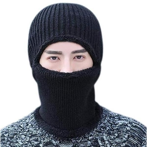 China Stretched Cold Weather Face Mask on sale